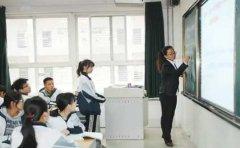 伊顿名师伊顿教育渭南新洲校区高中物理教的好不好?